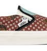 Buty Vans Classic Slip-On Tiger Patchwork-5